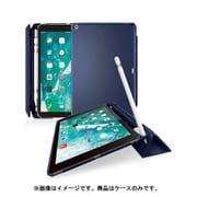 TB-A18RPVFBU [9.7インチ iPad 2018年モデル&2017年モデル ハードフラップカバー スリープ対応 ブルー]