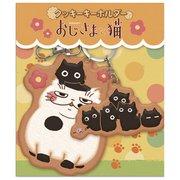 おじさまと猫 クッキーキーホルダー 2 黒猫感謝の日 [キャラクターグッズ]