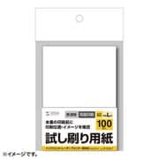 JP-TESTL7 [試し刷り用紙 L判サイズ 100枚入り]