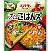 プチッとごはんズ チキントマト味 22g×4