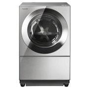 NA-VG2300L-X [ななめドラム式洗濯機 Cuble(キューブル) 洗濯・脱水10kg/乾燥5kg 左開き プレミアムステンレス]