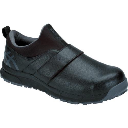 1271A004.001-26.0 [安全靴]