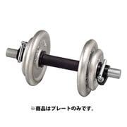 D878 [シルバープレート 5kg SS-4]