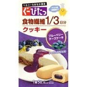 ぐーぴたっ クッキー ブルーベリーチーズケーキ [栄養調整食品]