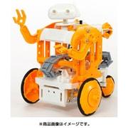 70232 チェーンプログラムロボット工作セット [楽しい工作シリーズ]