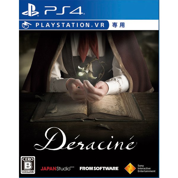 Deracine [PS4 PlayStation VR専用ソフト]