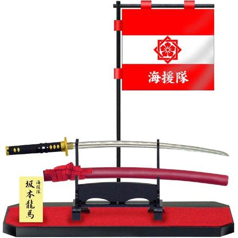 隊旗セット 海援隊 坂本龍馬