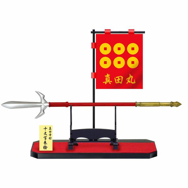戦国真田丸 サムライ軍旗&槍セット