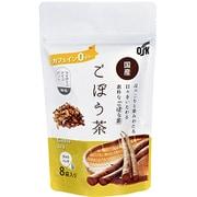 テトラ国産ごぼう茶 (1g×8袋) 8g