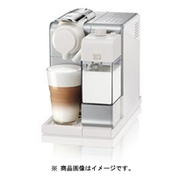 F521SI [Lattissima Touch Plus(ラティシマ・タッチ プラス) シルバー]