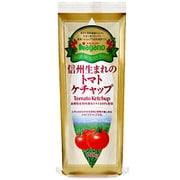 信州生まれのトマトケチャップ 300g