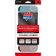 ALG-NSDSCK [Nintendo Switch用 ドックインスリムカバー]