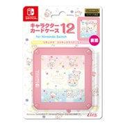 ILXSW274 [Nintendo Switchゲームカード用キャラクター付カードケース 任天堂公式ライセンス商品]