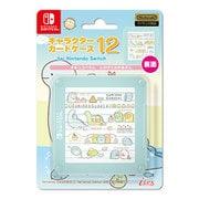 ILXSW275 [Nintendo Switchゲームカード用キャラクター付カードケース 任天堂公式ライセンス商品]