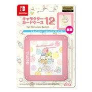 ILXSW276 [Nintendo Switchゲームカード用キャラクター付カードケース 任天堂公式ライセンス商品]