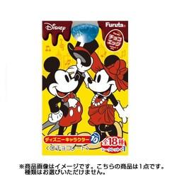 チョコエッグ ディズニーキャラクター10 1個 [コレクション食玩]