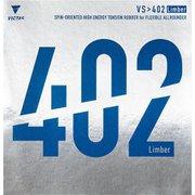 020391 0020 1.8 [卓球ラバー VS>402 リンバー 黒 1.8 020391]
