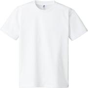 BL001 001 LL [ベルトンドライTシャツ]
