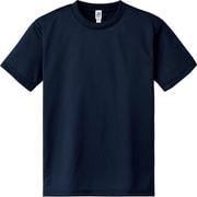 BL001 031 LL [ベルトンドライTシャツ]