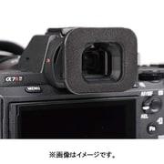 EP-S ブラック [Sony カメラ向けハイドロフォビア用アイピース]