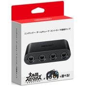 ニンテンドー ゲームキューブ コントローラ 接続タップ [Nintendo Switch 専用アクセサリ 2019年12月再生産]