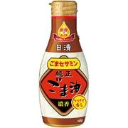 日清かけて香る純正ごま油フレッシュキープボトル 145g