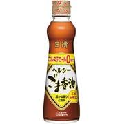 日清ヘルシーごま香油 250g