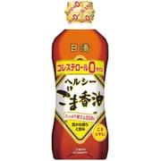 日清ヘルシーごま香油 350g