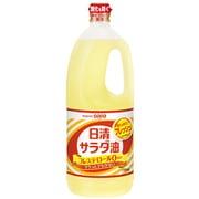 日清サラダ油 1300g