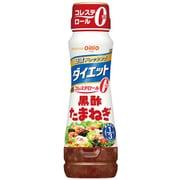日清ドレッシングダイエット 黒酢たまねぎ 185ml