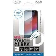 DG-IP18MB2DF [iPhone XR 用 TOUGH GLASS DragonTrail-X 0.25mm ブルーライトカット]