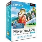 PowerDirector 17 Standard 通常版 [パソコンソフト]