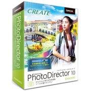 PhotoDirector 10 Standard 通常版 [パソコンソフト]