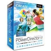 PowerDirector 17 Ultra 通常版 [パソコンソフト]