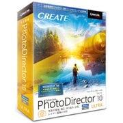 PhotoDirector 10 Ultra 通常版 [パソコンソフト]