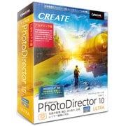 PhotoDirector 10 Ultra アカデミック版 [パソコンソフト]