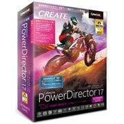 PowerDirector 17 Ultimate Suite 乗換え・アップグレード版 [パソコンソフト]