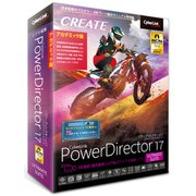 PowerDirector 17 Ultimate Suite アカデミック版 [パソコンソフト]