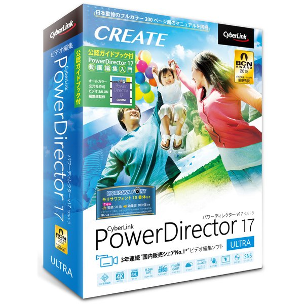 PowerDirector 17 Ultra 公認ガイドブック付版 [パソコンソフト]