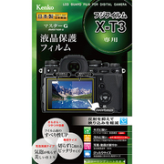 KLPM-FXT3 マスターGフイルム フジフイルム X-T3 用 [液晶保護フィルム]