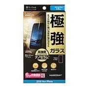 SB-IA21-PFGA/NAW [iPhone XS/X ナノセラム 極強保護ガラス 液晶保護フィルム]