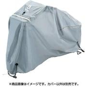 CV-BIK.A ライトブルー(A560952LB) [bikkeサイクルカバー]