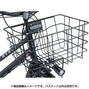 BK-HDB.C ブラック(F761016BL) [HYDEE.2用フロントバスケット 2019年モデル用]