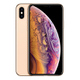 アップル iPhone XS 64GB ゴールド [スマートフォン]