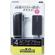 U3H-A408SXBK [USBハブ3.0 ACアダプタ付 セルフパワー 高速転送 高出力 4ポート ブラック]