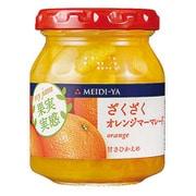 果実実感 ざくざくオレンジママレード ジャム 160g