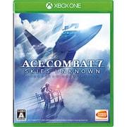 ACE COMBAT 7 SKIES UNKNOWN(エースコンバットセブン スカイズ・アンノウン) [Xbox Oneソフト]