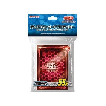 遊戯王OCG デュエルモンスターズ デュエリストカードプロテクター レッド Ver.2 [トレーディングカード用品]