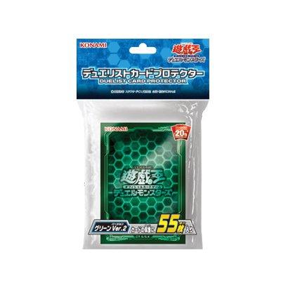 遊戯王OCG デュエルモンスターズ デュエリストカードプロテクター グリーン Ver.2 [トレーディングカード用品]