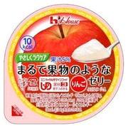 やさしくラクケア まるで果物のようなゼリー りんご 60g [ゼリー]